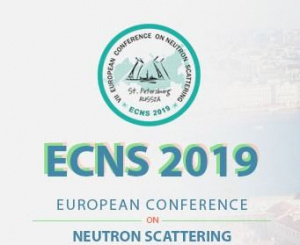 Vll-th European Conference on Neutron Scattering